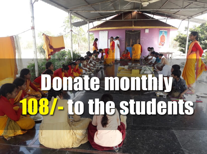 Donate monthly 108/- to the students